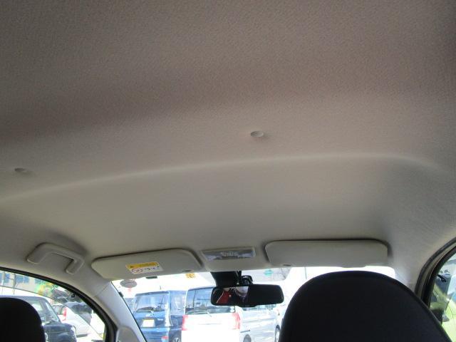 Gセーフティパッケージ 4WD e-アシスト 三菱純正カーナビ アラウンドビューモニター キーフリー プッシュスタート エンジンスターター 運転席シートヒーター オートエアコン オートライト 革巻きステアリングホイール(12枚目)