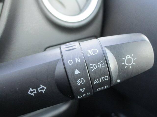 Gセーフティパッケージ 4WD e-アシスト 三菱純正カーナビ アラウンドビューモニター キーフリー プッシュスタート エンジンスターター 運転席シートヒーター オートエアコン オートライト 革巻きステアリングホイール(30枚目)
