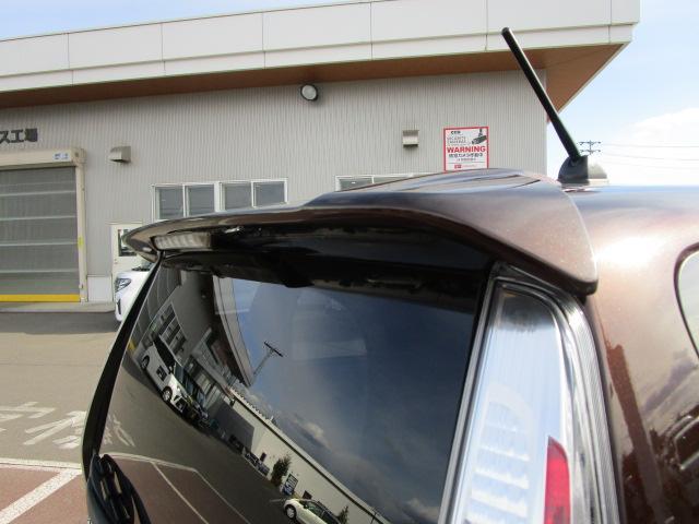 Gセーフティパッケージ 4WD e-アシスト 三菱純正カーナビ アラウンドビューモニター キーフリー プッシュスタート エンジンスターター 運転席シートヒーター オートエアコン オートライト 革巻きステアリングホイール(43枚目)