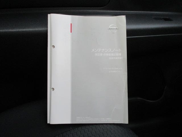 12X 2WD スマートキー プッシュスタート CDチューナー エンジンスターター(29枚目)