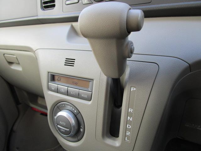 スローパーリヤシート付仕様 4WD 車椅子送迎車 両側スライドドア オートエアコン CDチューナー キーレスエントリー エンジンスターター アルミホイール(11枚目)