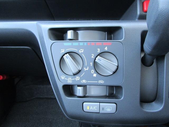 L SAIII 4WD スマートアシスト キーレスエントリー アイドリングストップ VSC(横滑り抑制機能) デジタルメーター CDチューナー 前後コーナーセンサー(22枚目)