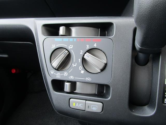 L SAIII 4WD スマートアシスト キーレスエントリー アイドリングストップ CDチューナー デジタルメーター 前後コーナーセンサー VSC(横滑り抑制機能)(22枚目)