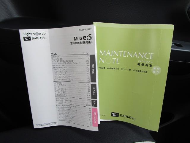 L SAIII 4WD スマートアシスト キーレスエントリー アイドリングストップ CDチューナー デジタルメーター 前後コーナーセンサー VSC(横滑り抑制機能)(29枚目)