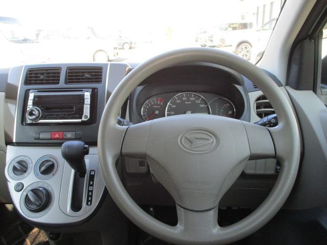 メモリアルエディション 4WD フルタイム4WD オートマチック CD/MDチューナー(16枚目)
