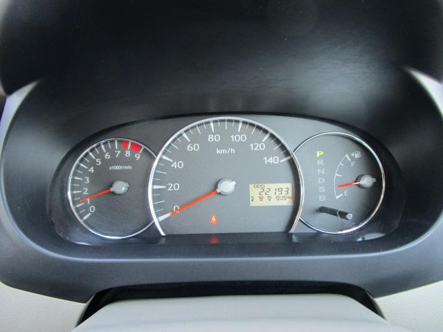メモリアルエディション 4WD フルタイム4WD オートマチック CD/MDチューナー(21枚目)