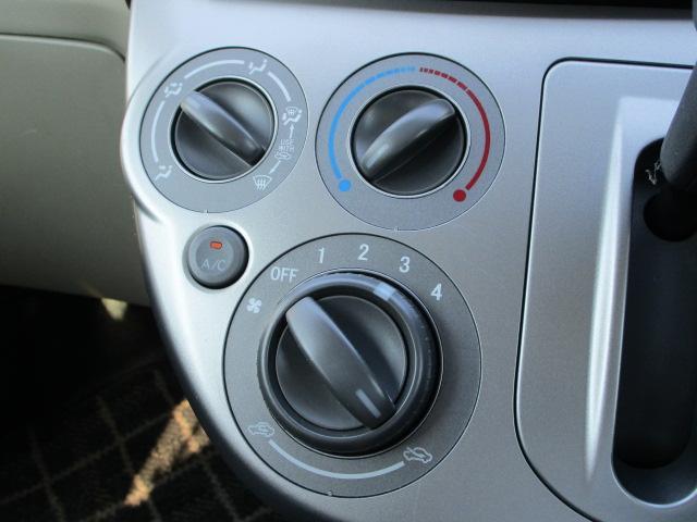 メモリアルエディション 4WD フルタイム4WD オートマチック CD/MDチューナー(22枚目)