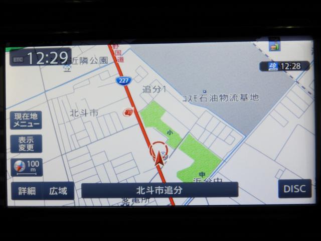 Design 1オーナー 純正SDナビDTV Rカメラ(6枚目)