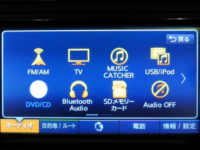 Design 1オーナー 純正SDナビDTV Rカメラ(8枚目)