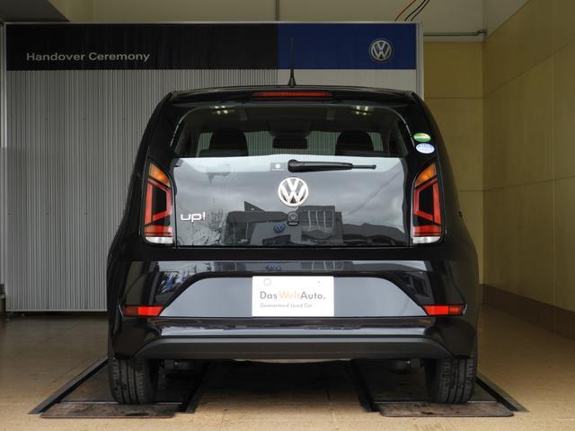 「フォルクスワーゲン」「VW アップ!」「コンパクトカー」「北海道」の中古車3