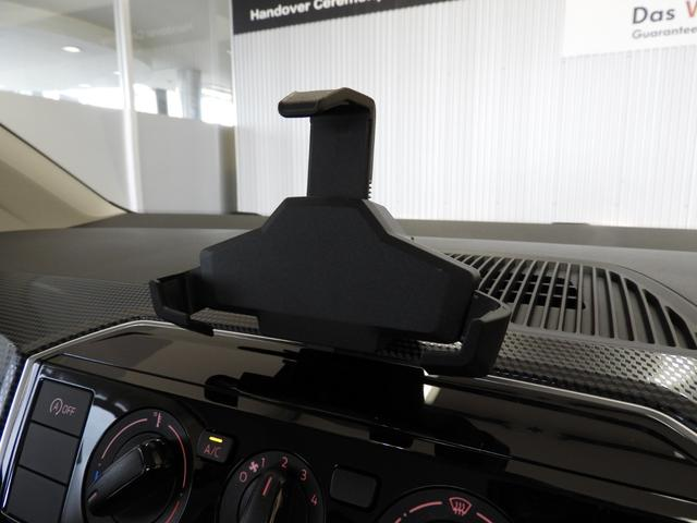 「フォルクスワーゲン」「VW アップ!」「コンパクトカー」「北海道」の中古車7