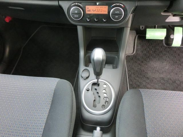 1.3XG 4WD シートヒーター スマートキー(14枚目)