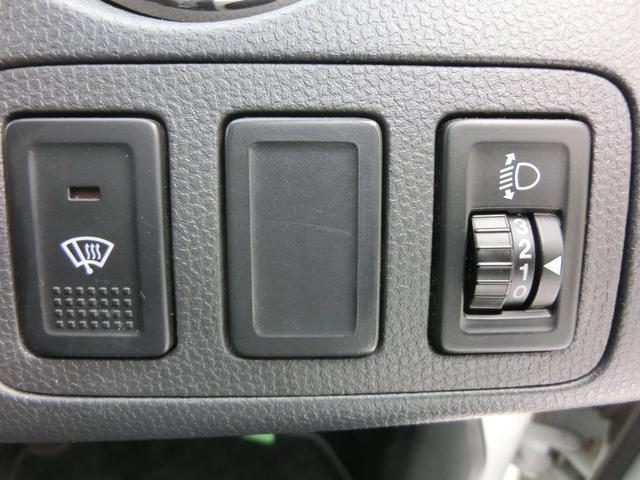 1.3XG 4WD シートヒーター スマートキー(15枚目)