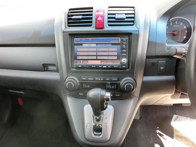 「ホンダ」「CR-V」「SUV・クロカン」「北海道」の中古車13