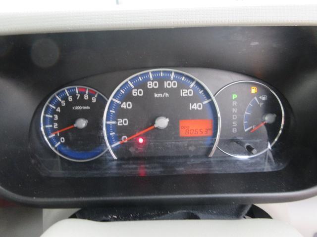 X 4WD スマートキーEgスターター 寒冷地仕様 アイドリングストップ(12枚目)
