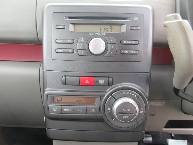 X 4WD スマートキーEgスターター 寒冷地仕様 アイドリングストップ(13枚目)