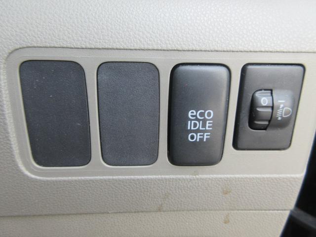 X 4WD スマートキーEgスターター 寒冷地仕様 アイドリングストップ(14枚目)