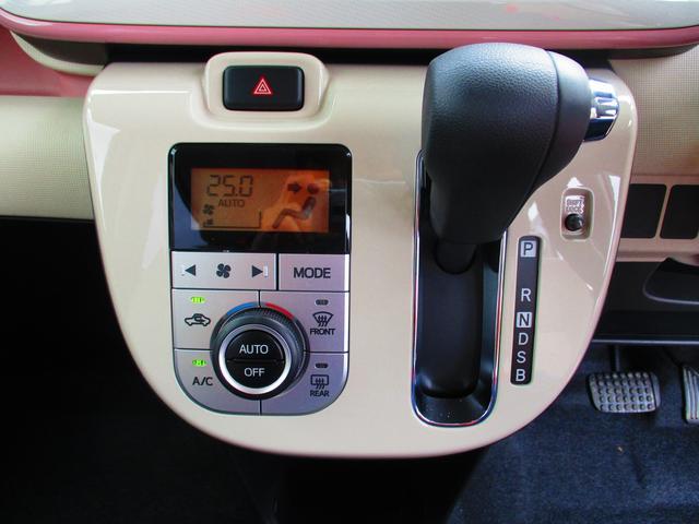 お好みの温度を設定しておけば自動で快適な室温を保つオートエアコンです。