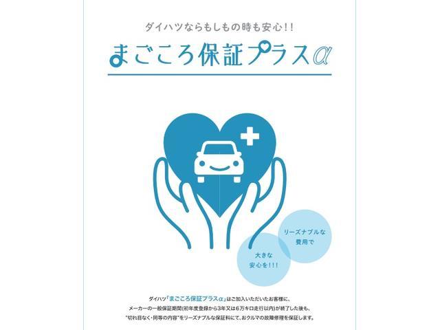 カスタムXセレクション 4WD カーナビ ETC(43枚目)