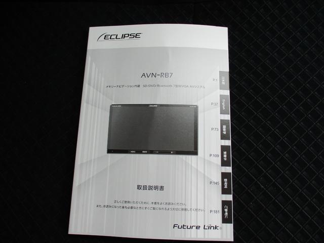 カスタムXセレクション 両側電動スライド ナビ 後席テーブル(43枚目)