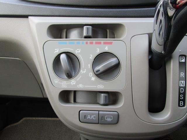 Xf メモリアルエディション 4WD キーレスエントリー エンジンスターター デジタルメーター マニュアルエアコン アイドリングストップ CDチューナー(22枚目)