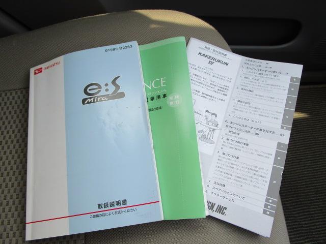 Xf メモリアルエディション 4WD キーレスエントリー エンジンスターター デジタルメーター マニュアルエアコン アイドリングストップ CDチューナー(27枚目)