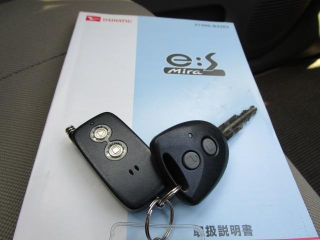 Xf メモリアルエディション 4WD キーレスエントリー エンジンスターター デジタルメーター マニュアルエアコン アイドリングストップ CDチューナー(28枚目)