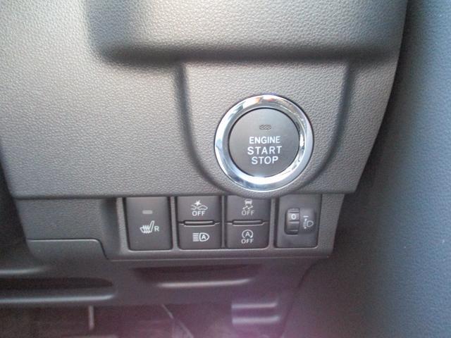 カスタム RS ハイパーリミテッドSAIII 4WD スマートアシスト ターボエンジン LEDヘッドライト LEDフォグランプ アイドリングストップ VSC(横滑り抑制機能) オートライト オーディオレス オートエアコン 運転席シートヒーター(19枚目)