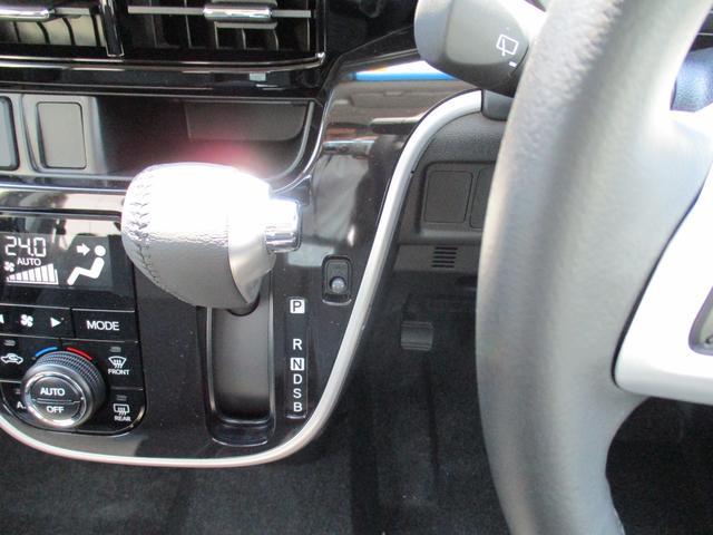 カスタム RS ハイパーリミテッドSAIII 4WD スマートアシスト ターボエンジン LEDヘッドライト LEDフォグランプ アイドリングストップ VSC(横滑り抑制機能) オートライト オーディオレス オートエアコン 運転席シートヒーター(22枚目)