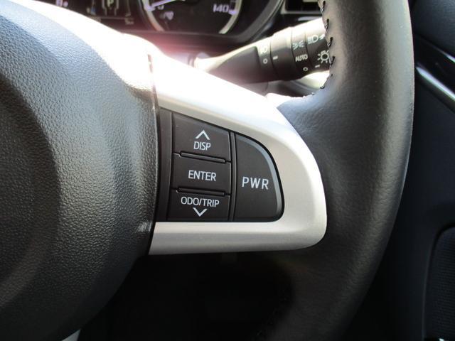 カスタム RS ハイパーリミテッドSAIII 4WD スマートアシスト ターボエンジン LEDヘッドライト LEDフォグランプ アイドリングストップ VSC(横滑り抑制機能) オートライト オーディオレス オートエアコン 運転席シートヒーター(24枚目)