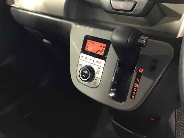 スタイル ホワイトリミテッド SAIII 4WD スマートアシスト LEDヘッドライト アイドリングストップ VSC(横滑り抑制機能) CDチューナー オートライト オートエアコン 運転席シートヒーター 前後コーナーセンサー プッシュスタート(18枚目)