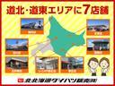 カスタムX 両側パワースライドドア 純正アルミ キーフリー(20枚目)