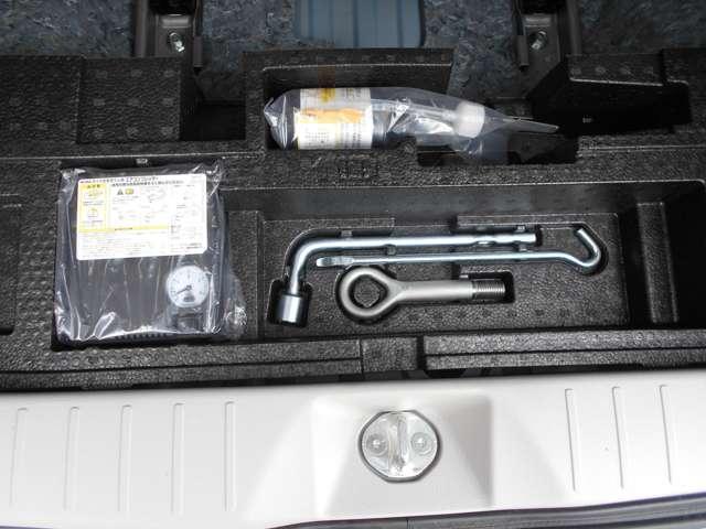 S 660 S 4WD 衝突被害軽減ブレーキ・横滑り防止装置(16枚目)