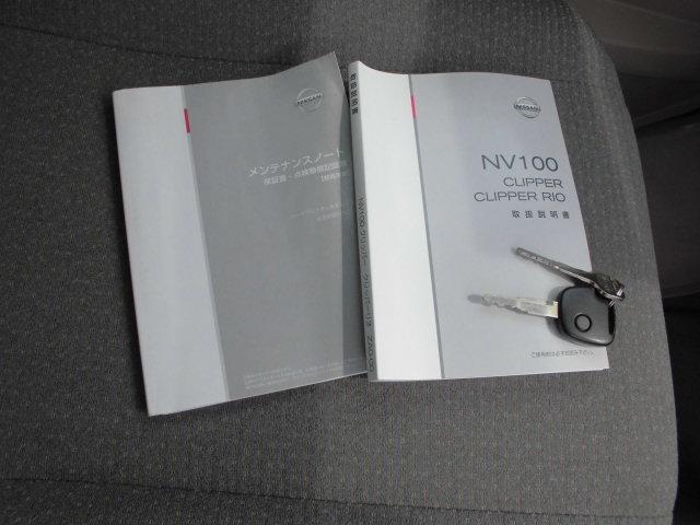 日産 NV100クリッパーバン DX ハイルーフ 4WD 5MT
