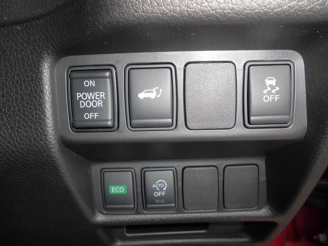 日産 エクストレイル 20X 登録済未使用車 4WD スマートルームミラー