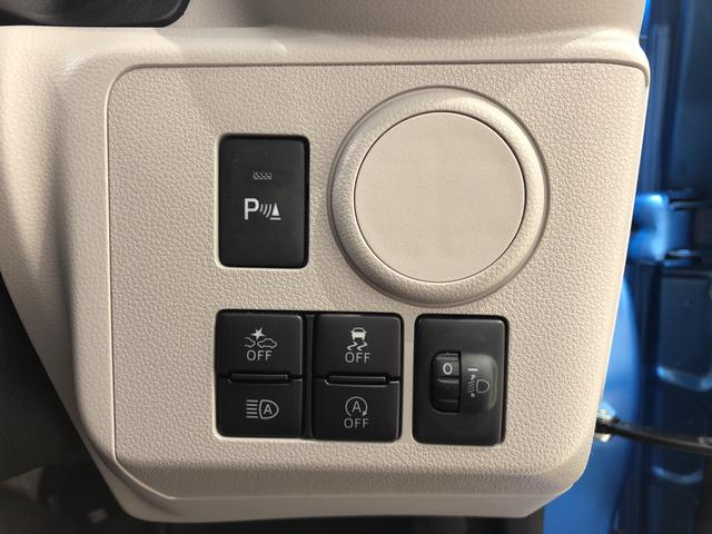 X リミテッドSAIII 4WD CD(7枚目)