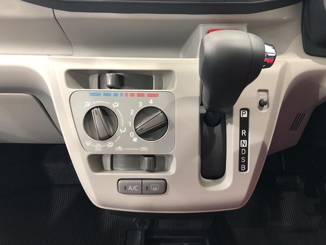 X リミテッドSAIII 4WD CD(10枚目)