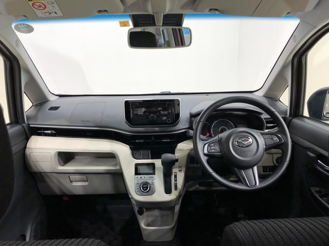 XリミテッドII SAIII 4WD CDチューナー キーフリー 衝突被害軽減システム(5枚目)