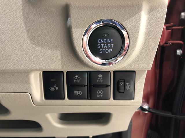XリミテッドII SAIII 4WD CDチューナー キーフリー 衝突被害軽減システム(7枚目)