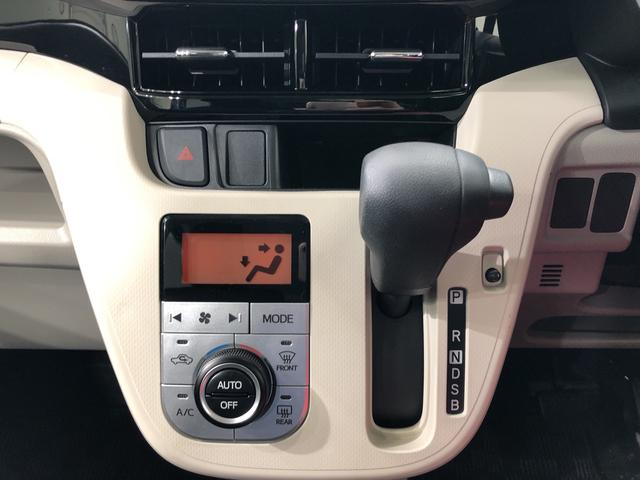 XリミテッドII SAIII 4WD CDチューナー キーフリー 衝突被害軽減システム(10枚目)