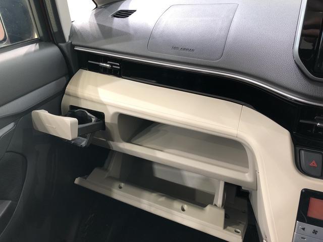 XリミテッドII SAIII 4WD CDチューナー キーフリー 衝突被害軽減システム(11枚目)