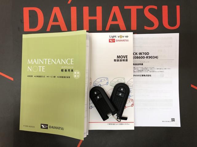 XリミテッドII SAIII 4WD CDチューナー キーフリー 衝突被害軽減システム(19枚目)