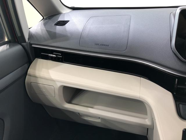 XリミテッドII SAIII 4WD CDチューナー キーフリー 衝突被害軽減システム(29枚目)