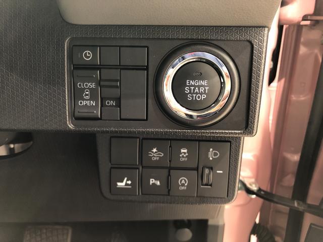 X 4WD ナビ バックカメラ キーフリー 電動スライドドア 衝突被害軽減システム(7枚目)