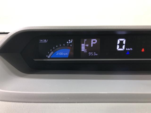 X 4WD ナビ バックカメラ キーフリー 電動スライドドア 衝突被害軽減システム(8枚目)
