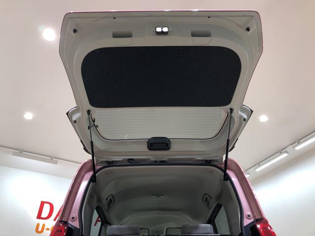 X 4WD ナビ バックカメラ キーフリー 電動スライドドア 衝突被害軽減システム(31枚目)