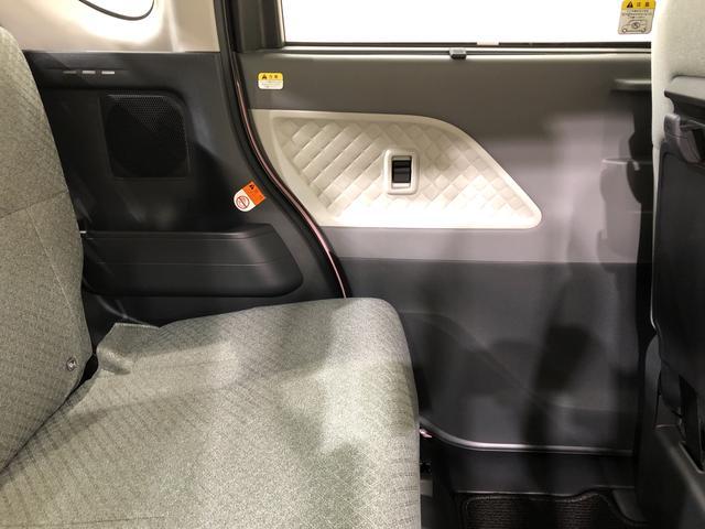 X 4WD ナビ バックカメラ キーフリー 電動スライドドア 衝突被害軽減システム(36枚目)