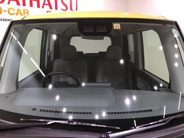 L 4WD CDチューナー キーレス 両側スライドドア 衝突被害軽減システム(2枚目)