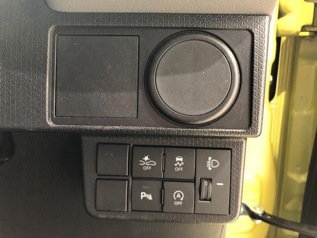 L 4WD CDチューナー キーレス 両側スライドドア 衝突被害軽減システム(7枚目)