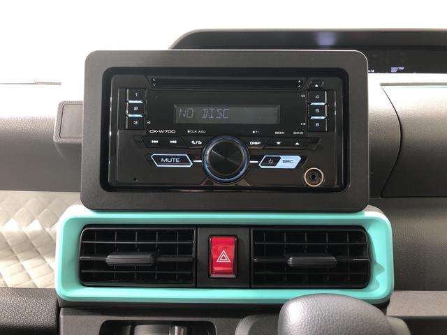 L 4WD CDチューナー キーレス 両側スライドドア 衝突被害軽減システム(9枚目)